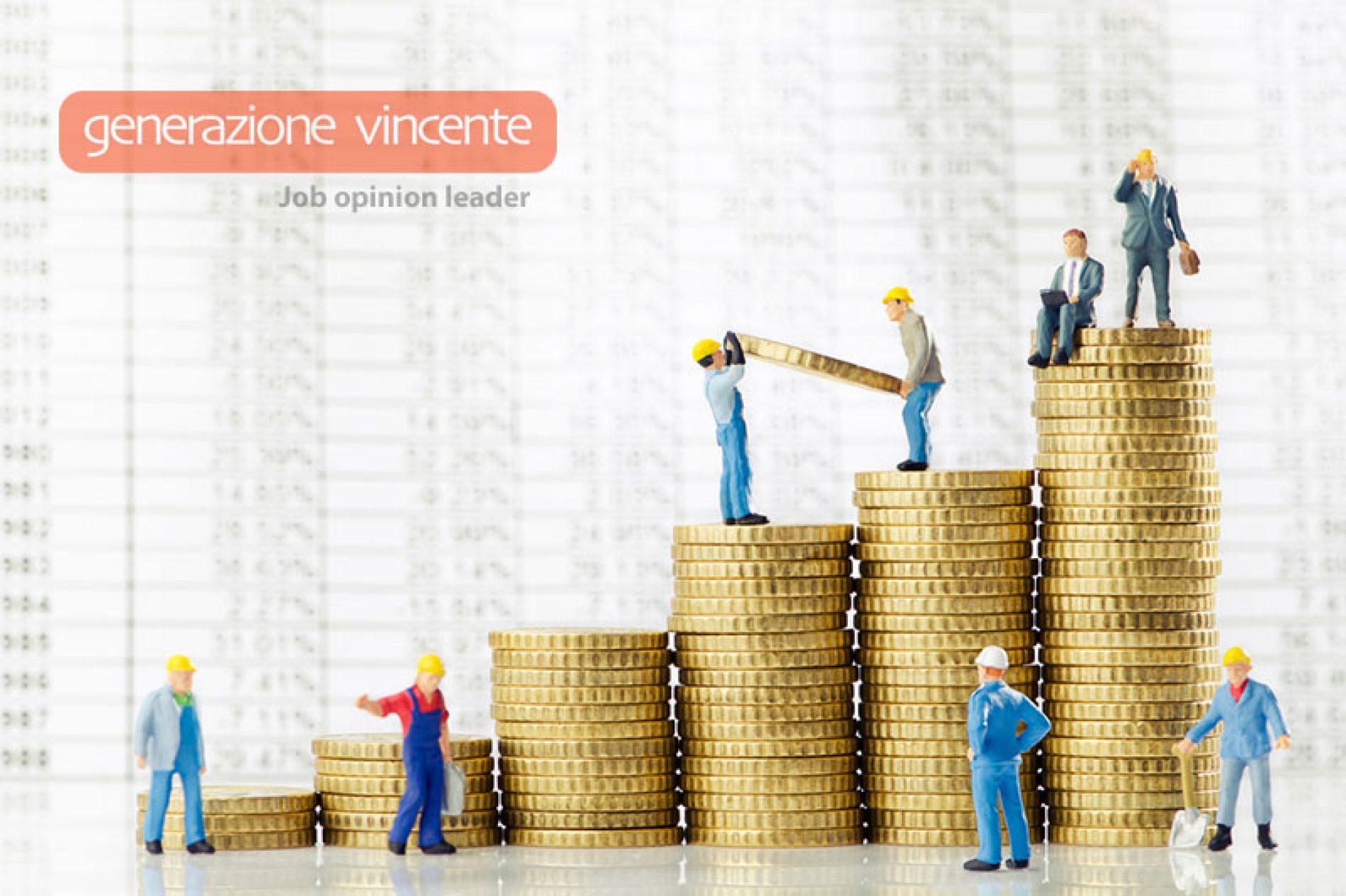 La riforma dell' integrazione salariale ordinaria e straordinaria [E. Massi]