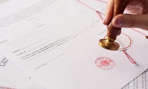 Certificazione dei contratti di lavoro: le indicazioni per gli ispettori del Lavoro [E.Massi]
