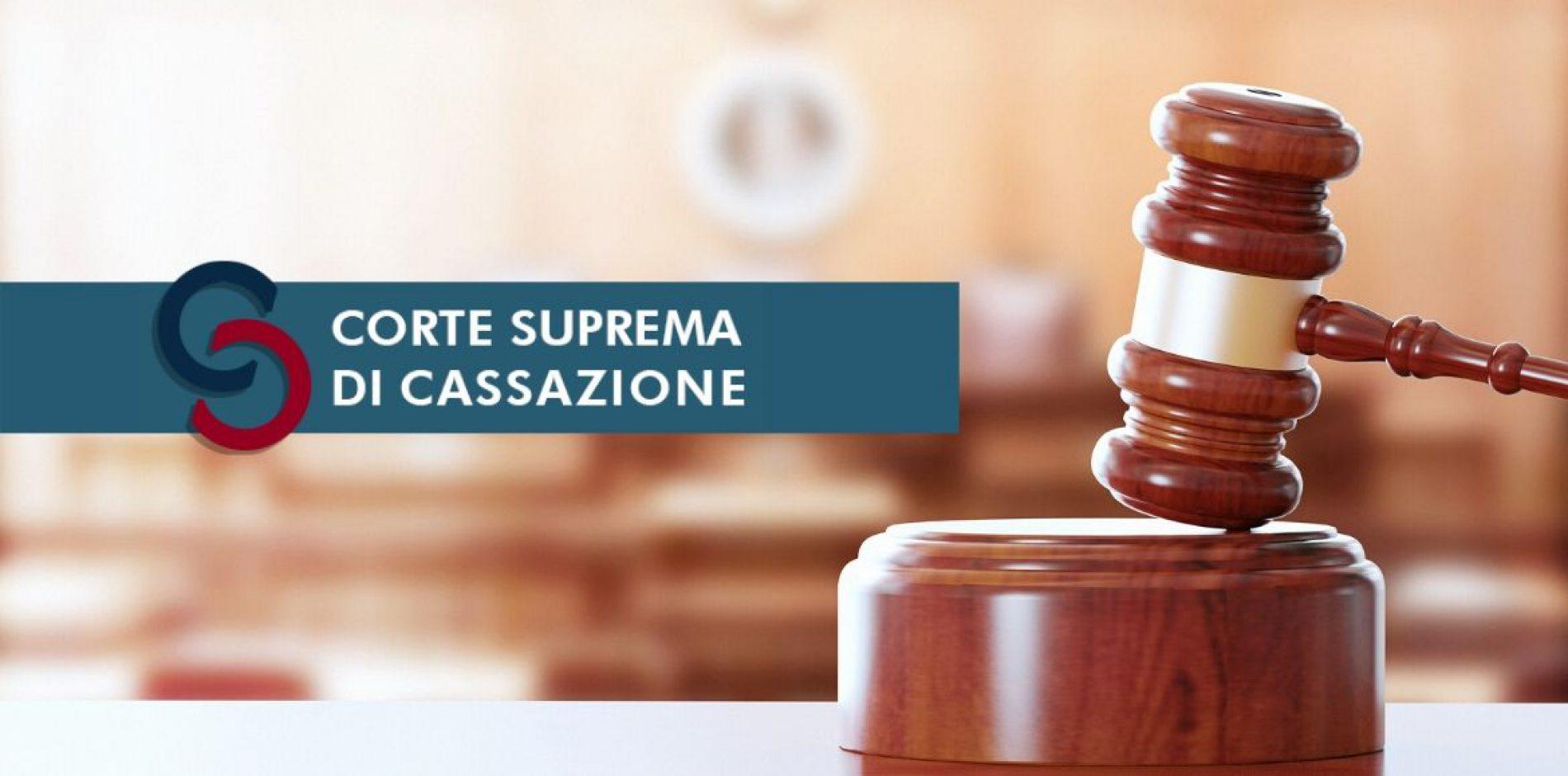 Licenziamento per detenzione di stupefacenti – sentenza n. 31531 [Cassazione]