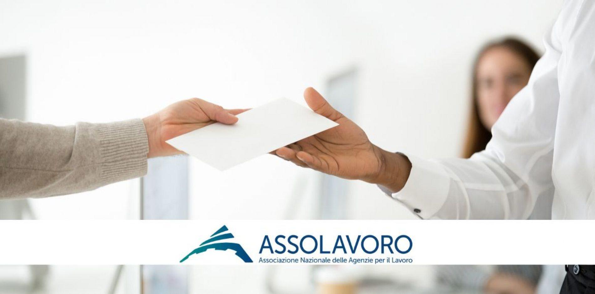 Integrazione salariale per i somministrati – Accordo firmato da Assolavoro